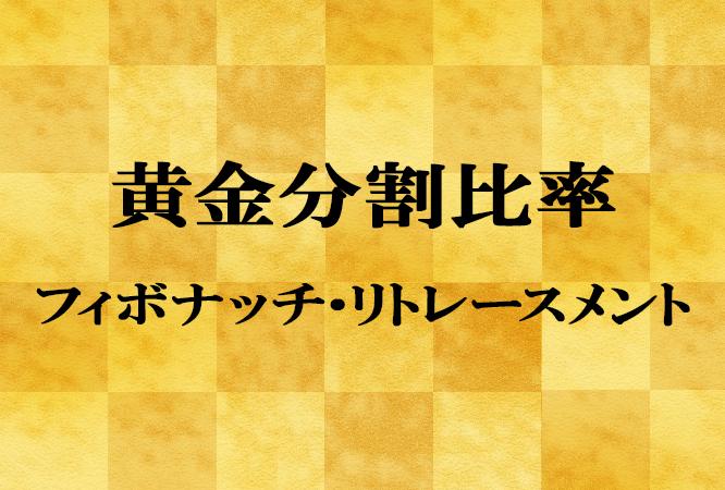 140210_ogon