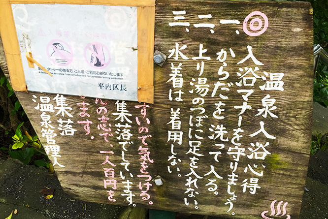 151001yakushima01
