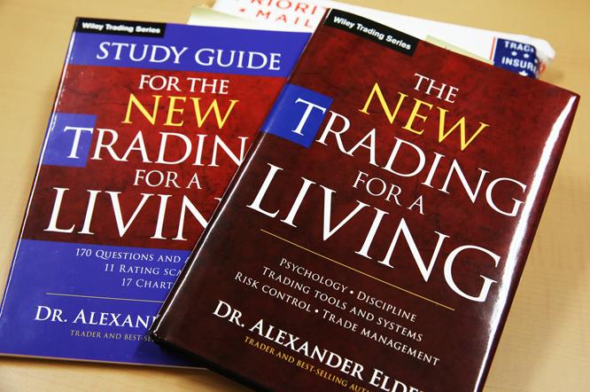 投資苑(原題:Trading for A Living)