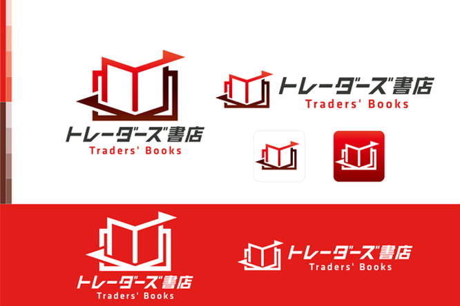 170804traders-books