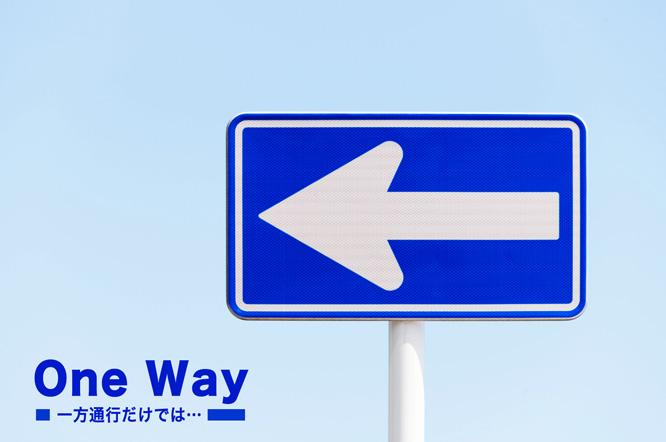 fx_180405_one-way_666