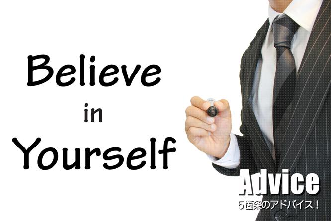 fx_180425_advice_666