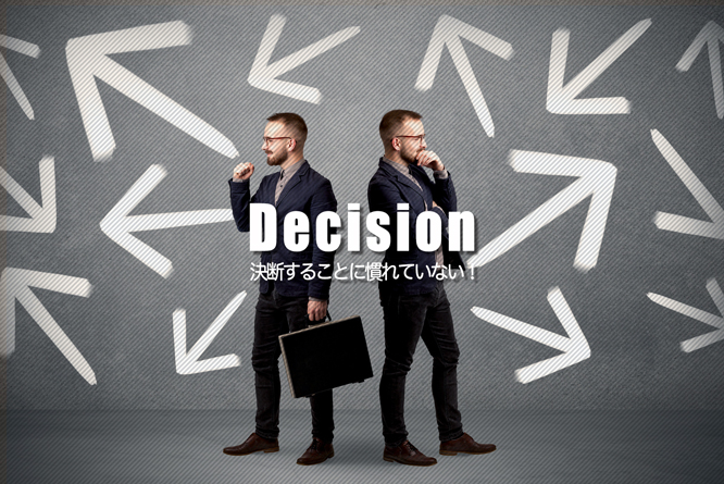 fx_180425_decision_666