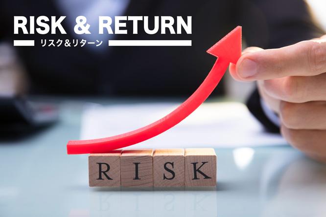 x_1800405_Risk&Return_666