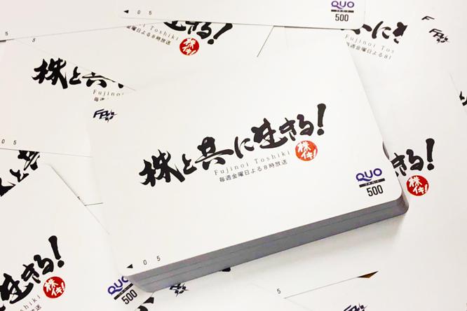 kabuiki-card
